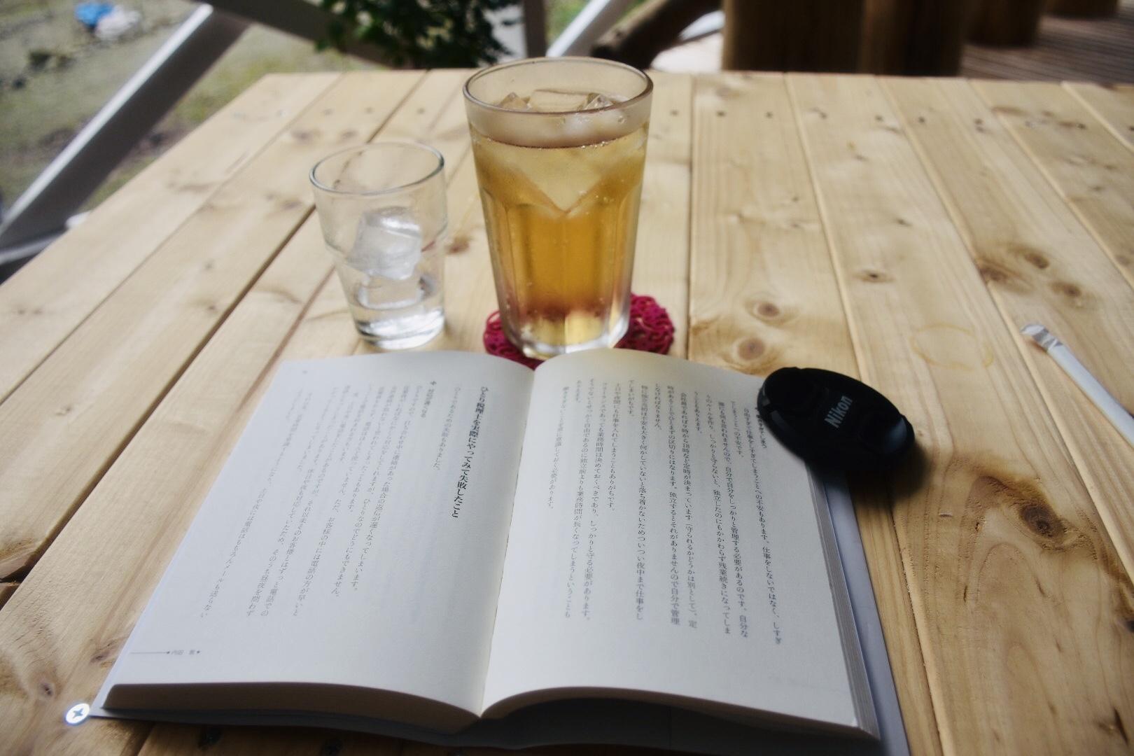 お気に入りのカフェで読書